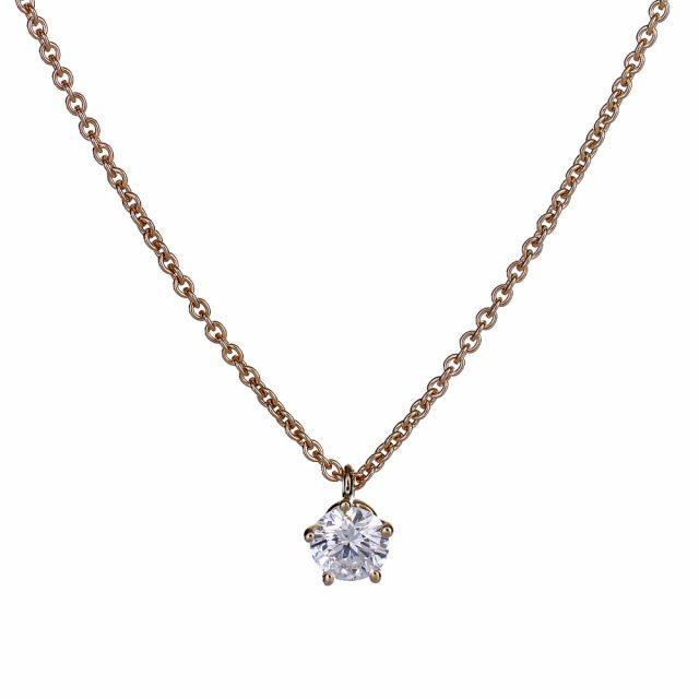 Enstensanheng i roségull med diamant